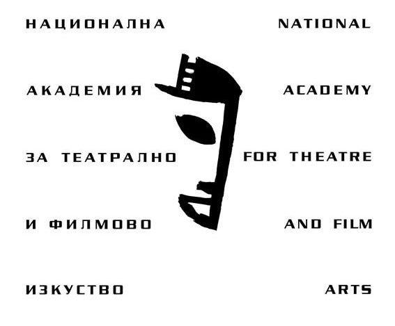 """""""Творческият продукт в дигитална среда: Форми, методи, възможности"""" – отворена презентация и разговор с проф. д-р Лидия Върбанова"""