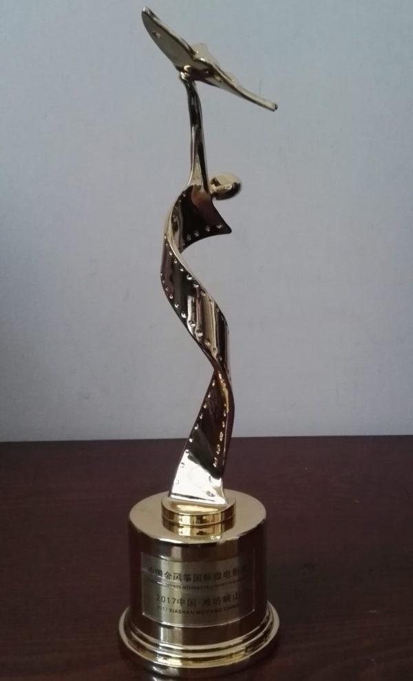 """Филмът """"Капия"""" на Елена Тончева (ФТР) награден с """"Best Foreign Film award"""""""