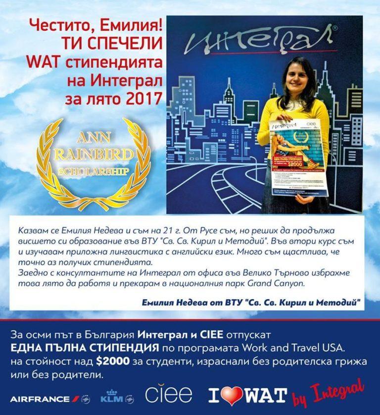 http://natfiz.bg/wp-content/uploads/2018/02/Emiliya-Nedeva-pobeditel-2017-e1519076643469-768x838.jpg