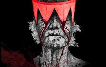 Кръв и власт