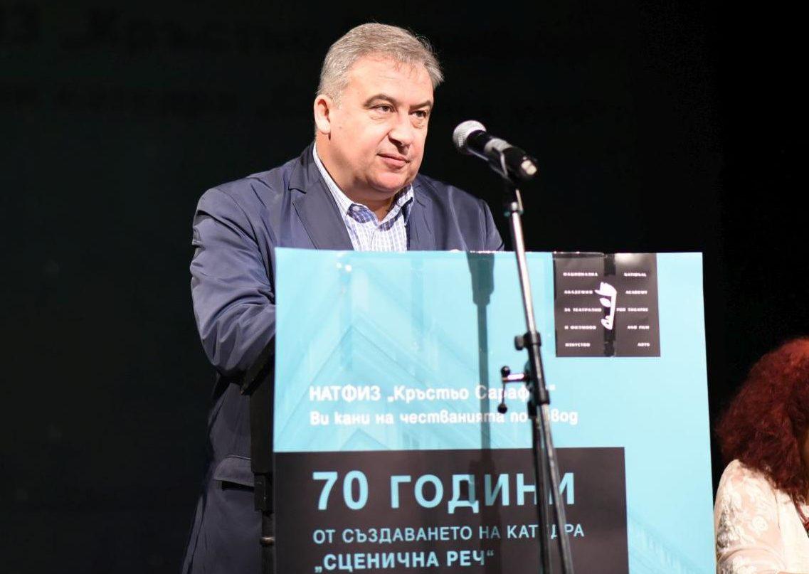 """70 ГОДИНИ КАТЕДРА """"СЦЕНИЧНА РЕЧ"""", НАТФИЗ"""