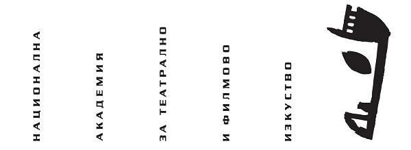 """Кандидастудентски консултации за магистърска специалност """"РЕЖИСУРА В СЦЕНИЧНИТЕ ИЗКУСТВА"""""""