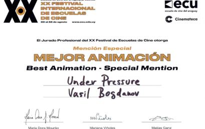 """Филмът на Васил Богданов, """"Под напрежение"""", с награда от уругвайския фестивал International Film Schools Festival"""