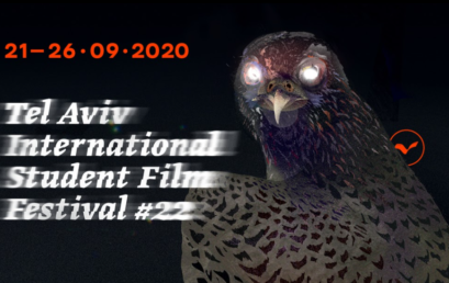 22nd Tel Aviv International Student Film Festival