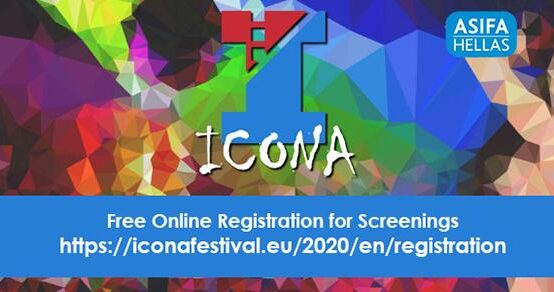 Animation Festival ICONA 2020: Free Registration for Screenings – December 4th to December 6th 2020