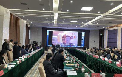 Проф. д-р Калина Стефанова с откриващо слово на Международния симпозиум посветен на 110 г. от рождението на Цао Ю, Китай